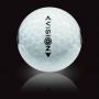 Vision The Gel golf ball